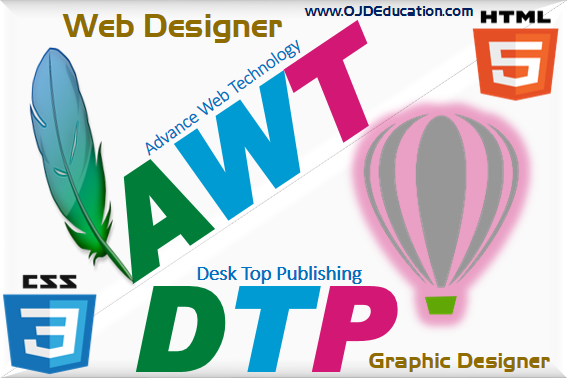 dtp course in lucknow